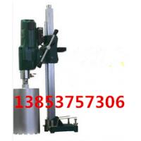 两用型金刚石钻孔机 水钻开孔器打孔机160型