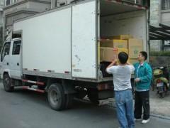 杭州搬家公司哪家好,杭州搬家公司的收费情况