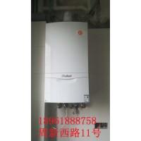 无锡威能地暖暖气片L1PB27-VUW242/5-3
