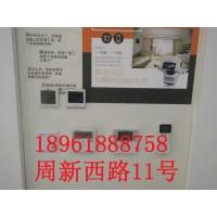 无锡日立中央空调单独立控制器RAS-125HRN5QA