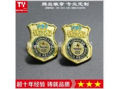 专业定制金属徽章-胸章、纪念章、胸牌、校徽厂家