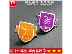 公司企业周年纪念章定制-员工胸牌定制-员工胸章徽章定做北京