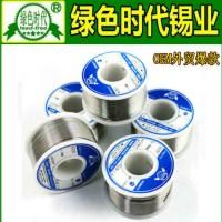 临沧环保锡条厂家 低温焊锡丝批发 临沧无铅锡线价格实惠