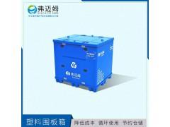 大型蜂窝板围板箱厂家 汽车零件物流包装