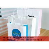 保定手提袋制作、手提袋打印、纸质手提袋设计彩客