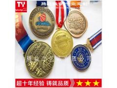 奖牌制作工厂 运动会学生 比赛奖牌 马拉松奖牌运动会徽章定制