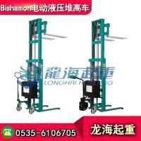 Bishamon电动液压堆高车STL38E,日本电动堆高车
