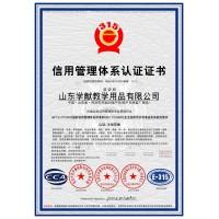 山东企业办理全国行业十佳优质品牌产品
