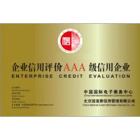 河南企业办理中国行业十大品牌