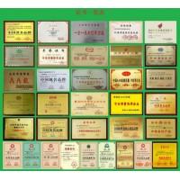 广西企业办理省创新创优质量品牌双承诺单位