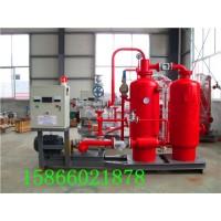 密闭蒸汽冷凝水回收装置怎么操作