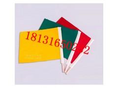 销售铁路防护旗信号旗三色信号旗铁路专用信号旗质优价廉