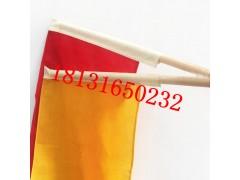 厂家出售铁路防护旗铁路三色红黄绿信号旗铁路调车信号旗