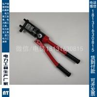 承修四级五级工具电缆压接钳16-90㎜²承装修试