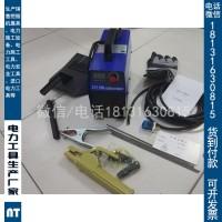办理承装修试三级四级五级资质电焊机≤400A承修类