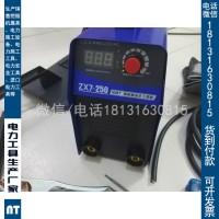 承修一级二级资质工具电焊机≥400A承装修试资质升级设备