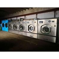 兰州转让民宿洗衣房二手洗涤设备,二手50公斤毛巾水洗机