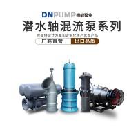 排水方案设计选型排水泵的拷贝