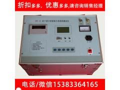 电力资升级机具介质测量精度为1%高压介质损耗测试仪