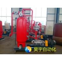 蒸汽冷凝水回收装置环保方式备受用户信任