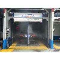 专业生产研发全自动洗车机厂家 科万德全自动电脑洗车机