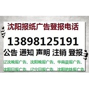 沈阳金诚文化传播广告有限公司