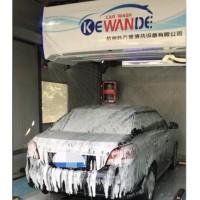 无刷洗车机 不伤车漆的全自动洗车机