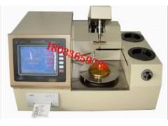 电力资质认证绝缘油颗粒度测试仪承试一级办资质用设备