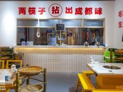 杭州临安火锅店设计公司-浙江国富装饰
