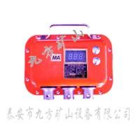 临汾YHY60-3矿用数字压力计出厂价