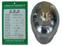上海不锈钢自动排气阀供应厂家