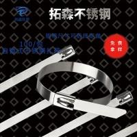 厂家直销不锈钢扎带304材质自锁式不锈钢扎带金属扎带