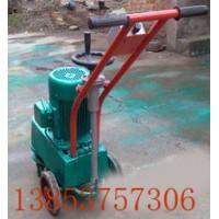 250型混凝土清渣机 混凝土地面清灰机