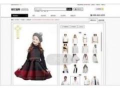 锦艺搜布运用多板块功能为您精准找布