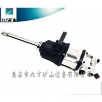 焦作BK56矿用气扳机出厂价