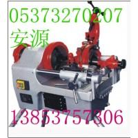 信誉度极高电动套丝机 出厂价供应4寸电动套丝机