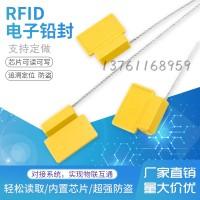 RFID电子铅封一次性防拆高频油罐车物流货车