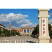 云南大学环境艺术设计专业助学自考本科学历招生简章
