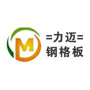 河北力迈丝网制造有限公司