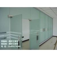 南京办公室玻璃隔断安装