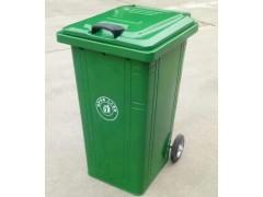 垃圾桶    果皮箱