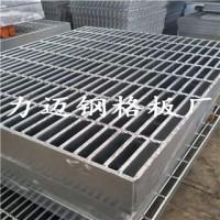 平台钢格板批发 热镀锌钢格板厂 重荷载钢格板 踏步板