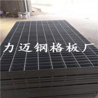 力迈钢格板厂明星产品格栅板 踏步板 水沟盖零误差出厂