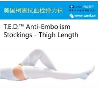 美国柯惠抗血栓压力袜TED大腿长型