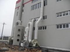 环保设备工程工业化工车间废气除臭处理解决技术