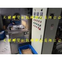 通过式减速机箱体壳体清洗机