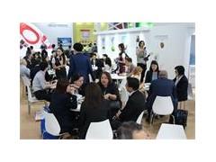 2020()国际游乐设施设备展览会
