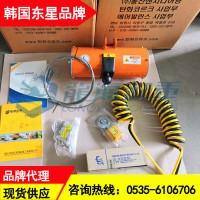 BH40030气动平衡吊价格,原厂配件平衡器控制手柄现货