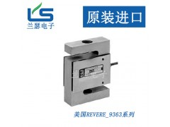 不锈钢拉压传感器9363-50KG-C3-20T1R
