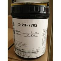 全网低价供应信越导热膏X-23-7762 X-23-7783